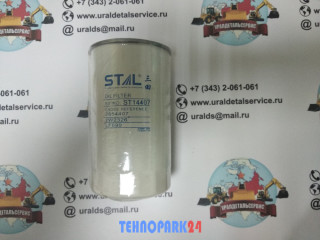 """""""Фильтр маслянный ST14407 (P554407, LF699) """""""