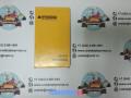 filtr-salonnyy-11q6-90510-sc80048-st86843-hyundai-small-0
