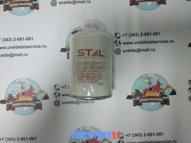 filtr-toplivnyy-3903410-big-0