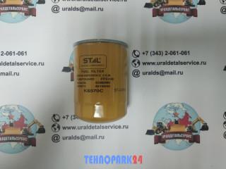 """""""Фильтр топливный 4206080, 4178800, KS-570C """""""