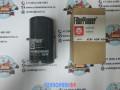 filtr-toplivnyy-4326739-small-0