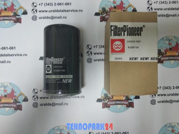 filtr-toplivnyy-4326739-big-0