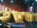 tsep-gusenichnaya-40l-ul190c6l40-dlya-caterpillar-small-0