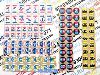 Комплект наклеек для ручек японских и корейских КМУ