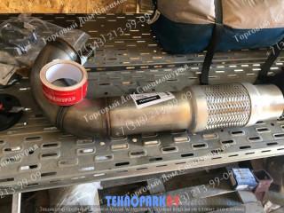 Выхлопная труба FAE PrimeTech PT300