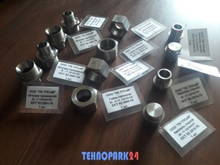 Заглушка ввертная ОСТ 92-3908-76 ст.12Х18Н10Т